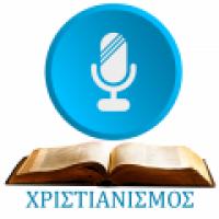 Rádio Christianity