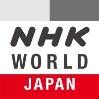 Rádio NHK World - Inglês