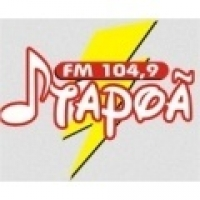 Itapoã FM 104.9 FM