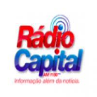 Rádio Capital AM - 1180.0 AM