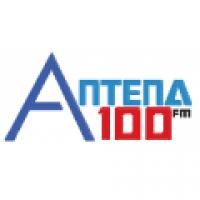 Rádio Antena 100 FM - 100.5 FM