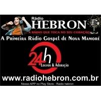 Radio Hebron