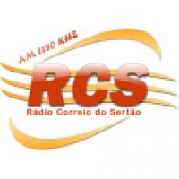 Rádio Correio do Sertão - 100.9 FM