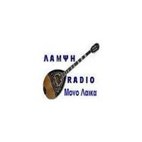 Radio Lampsi