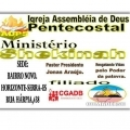 Rádio Pentecostal Shekinah