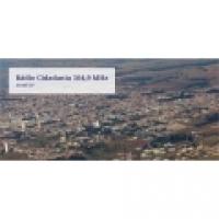 Rádio Cidadania - 104.9 FM