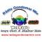 Ouvir a Rádio Gondomar Mix