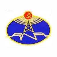 Rádio Moxico - 97.2 FM