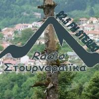 Radio Stournareika - 92.5 FM