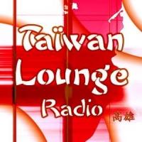 Rádio Taïwan Lounge