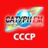 Rádio Saturn FM - CCCP