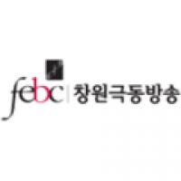 Rádio Changwon 98.1 FM